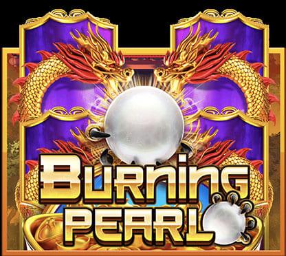 สล็อต เกม BURNING PEARL | SLOTXO LOGO