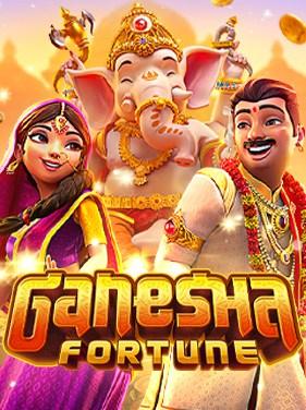 PGSLOT-Ganesha-Fortune